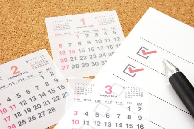 志望校の合格から逆算して、本当にその参考書をやるべきか?を考える