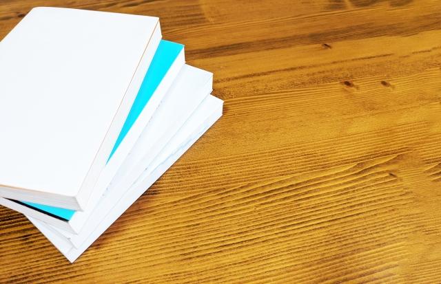 大学受験の参考書の冊数を絞る方法