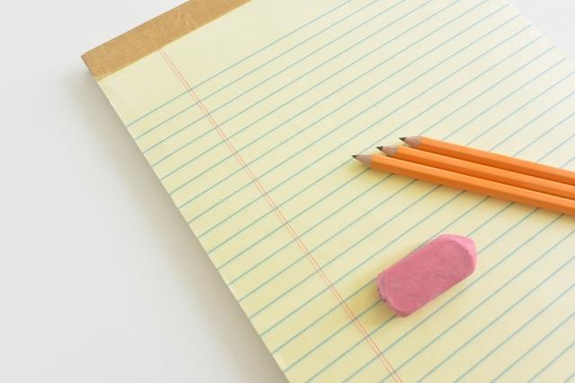大学受験の過去問は繰り返し使う※本に書き込みせず、解答はノートに!