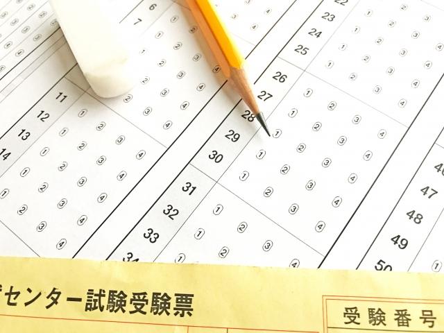 大学受験センター試験の過去問はいつからやるべき?