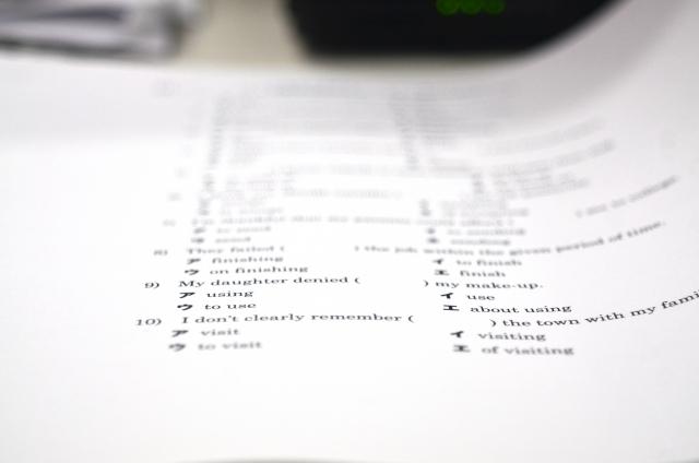 【大学受験の数学・英語】得意ならセンター7割までは教科書だけでOKかも