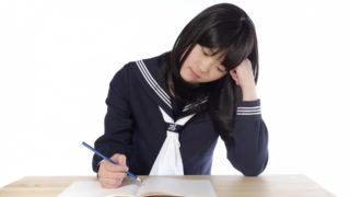 2020最新|塾講師がZ会大学受験について調査|センター対策は?難しい?