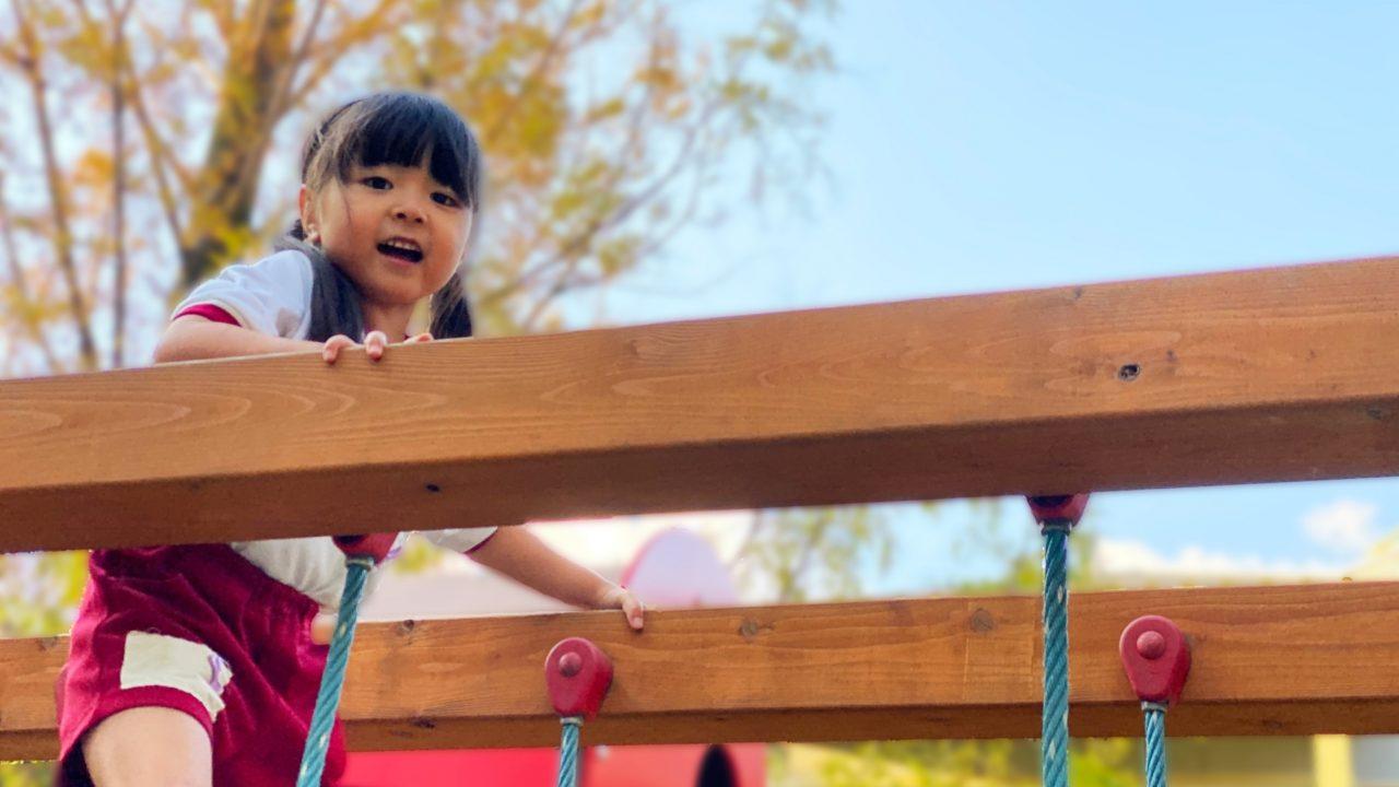 幼児教育の無償化で知っておくべきこと【どこよりも分かりやすく】