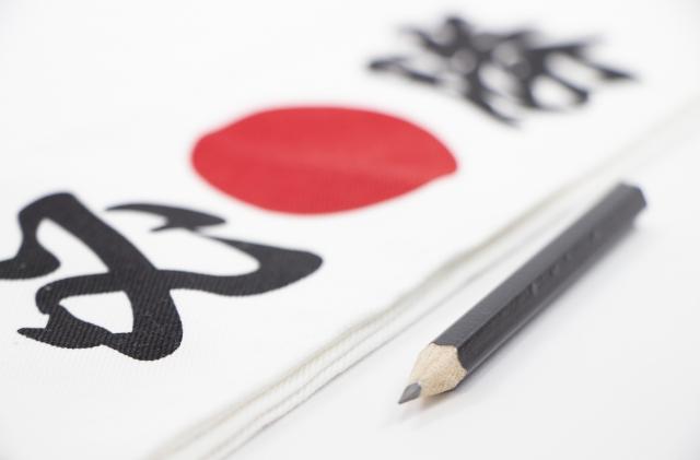 大学受験の漢文のおすすめ参考書【単語から句法まで、サクッと総まとめ】