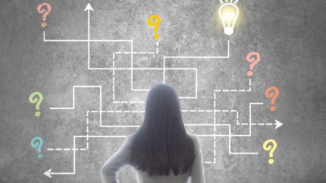 成果の出る勉強計画の立て方とは?計画倒れにさよならする方法