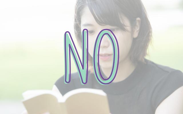 現代文のNG勉強法③|ひたすら音読