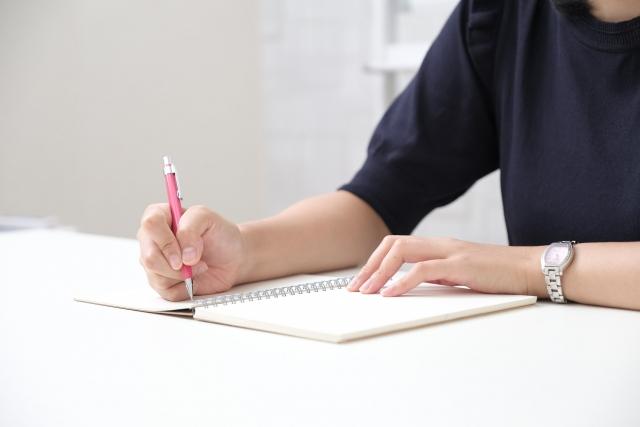 現代文の勉強法②|要約はどう勉強したらよいか