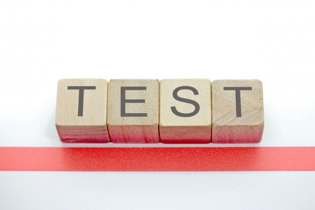 現代文の勉強法①|教科書や定期テストの勉強は前日にできる範囲で